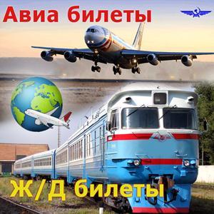 Авиа- и ж/д билеты Усть-Коксы