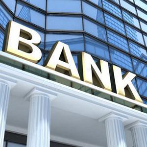 Банки Усть-Коксы