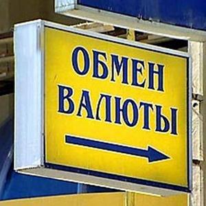 Обмен валют Усть-Коксы