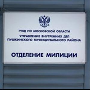Отделения полиции Усть-Коксы
