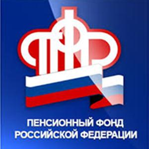 Пенсионные фонды Усть-Коксы