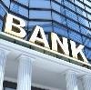 Банки в Усть-Коксе