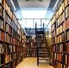 Библиотеки в Усть-Коксе