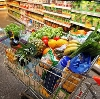 Магазины продуктов в Усть-Коксе